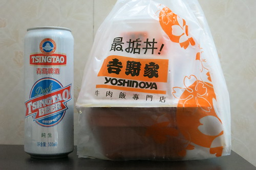 Yoshinoya and Tsingtao Beer
