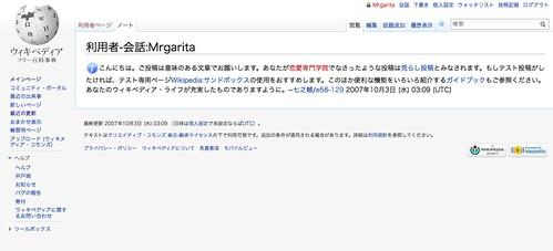 bad_wikipedia