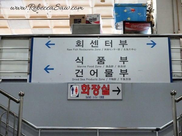 Busan Korea - Day 3 - RebeccaSaw-105