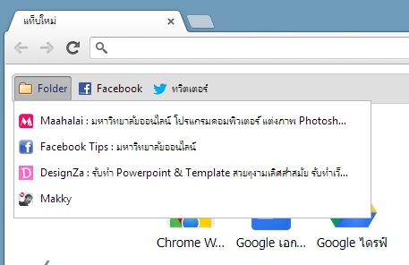 Google-0141