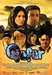 Qüfür (2013)