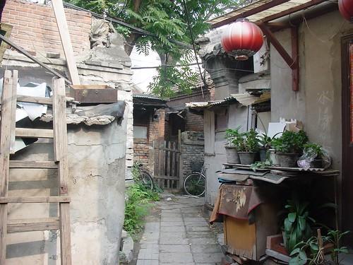 beijing DSC00427