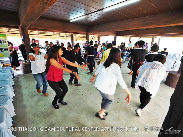 泰國 THAI SONG DAM CULTURAL CENTER 泰宋丹族文化中心 29