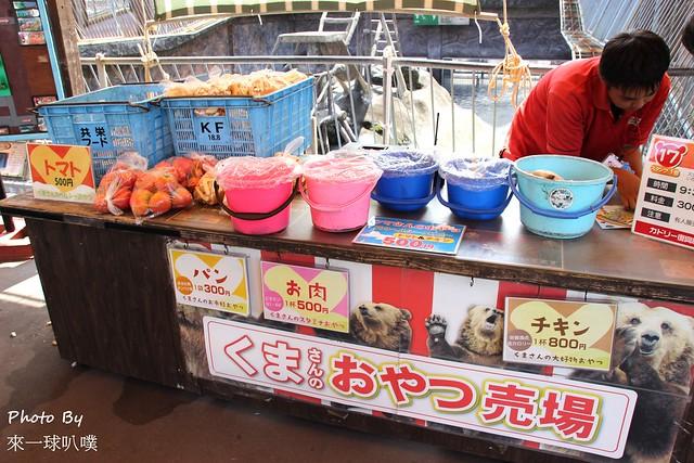九州-阿蘇動物園110
