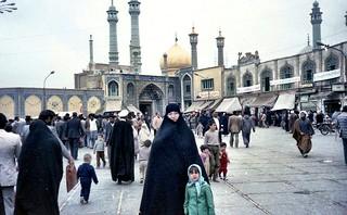 Hazrat Massoumeh's Shrine