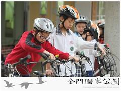 2013-小學生認識國家公園(0401)-22