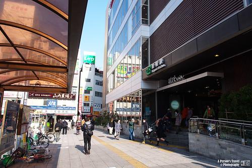 2013_Tokyo_Japan_Chap1_11