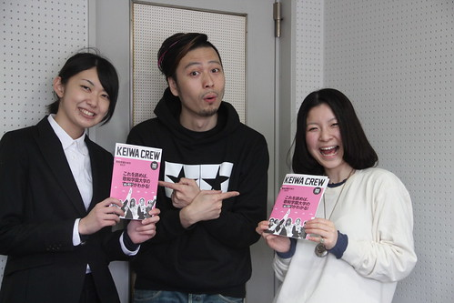 Keiwa Crew visited FM KENTO
