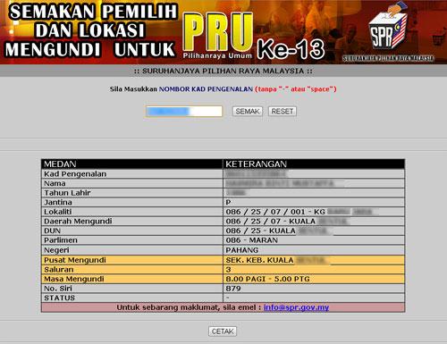 8651385133 faef30c905 Jom semak pusat mengundi PRU 13 online | www.spr.gov.my