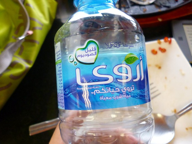 Bottled water in Dubai