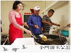 102-民宿賣店經營輔導-0417-23