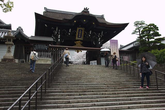 0964 - Camino a Kiyomizu-dera