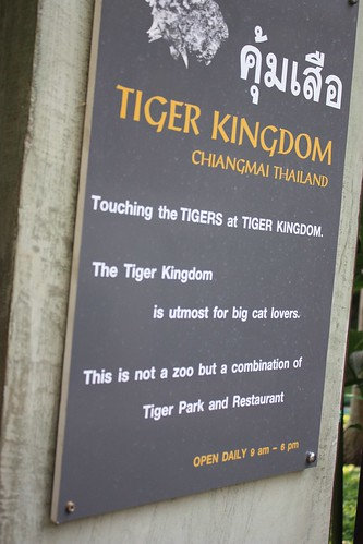 … this is not a zoo but a combination of Tiger Park and Restaurant...