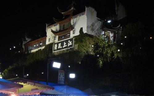 Chongqing13-Croisière 1-Zhang Fei (1)