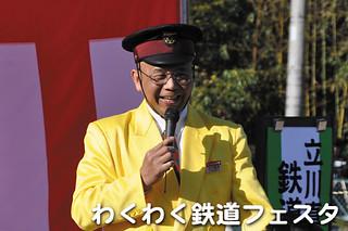 【2013わくわく鉄道フェスタ】鉄道ものまね芸人☆立川真司ライブ開催