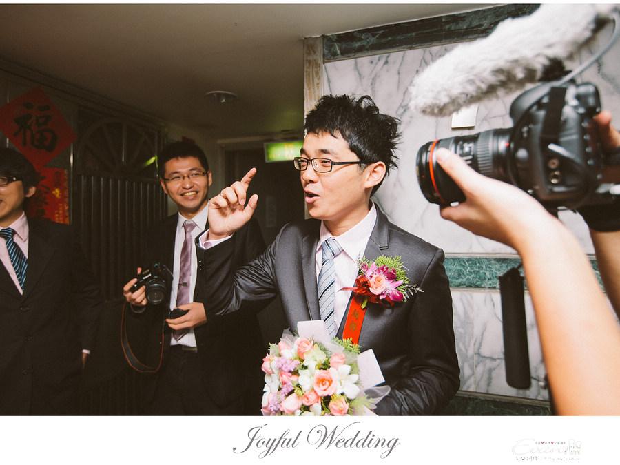 婚攝 小朱爸 IMG_00066