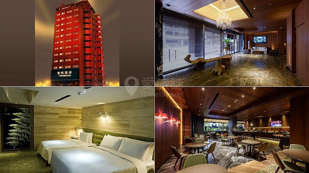 《台中订房推荐》2015年12间全新开业酒店.饭店与旅馆住宿新选择。