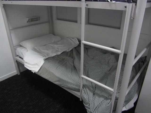 20. 4 bed dorm, sydney station YHA