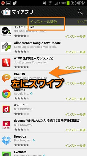 マイアプリ-10
