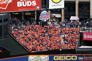The 7 Line Army