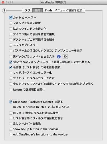 スクリーンショット 2013-04-03 10.30.45