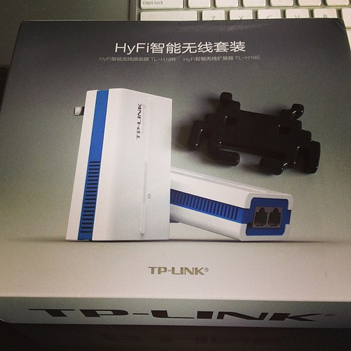 TP Link HomeAV packaging