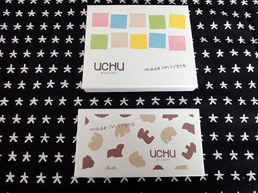 uchu_1