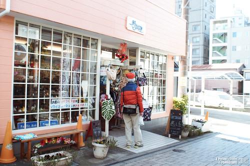 2013_Tokyo_Japan_Chap12_6