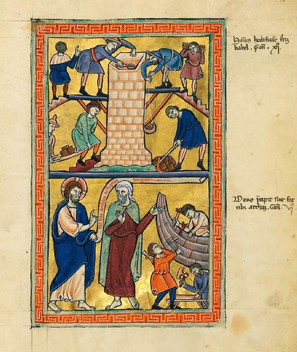 003-Salterio dorado de Múnich-1200-1225 d.C- Biblioteca Estatal de Baviera (BSB)