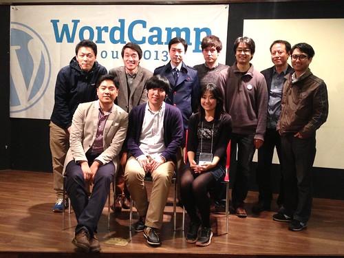 WordCamp Seoul 2013