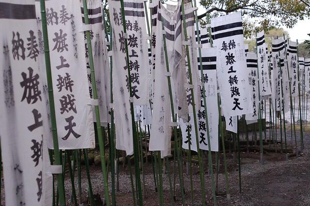 0463 - Kamakura