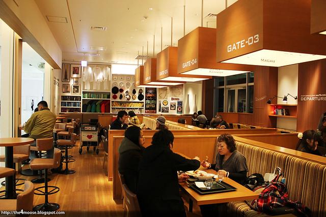 Restaurant Cafe Ginza Lion Departure