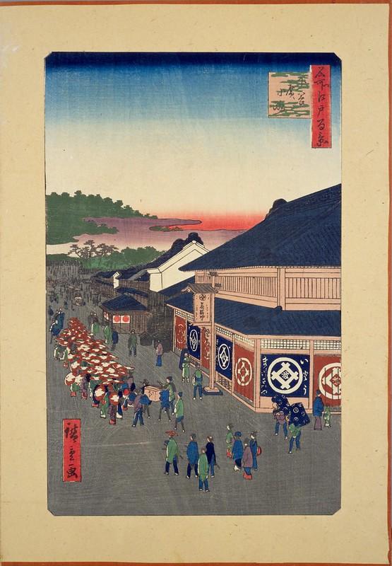 Shitaya Hirokōji