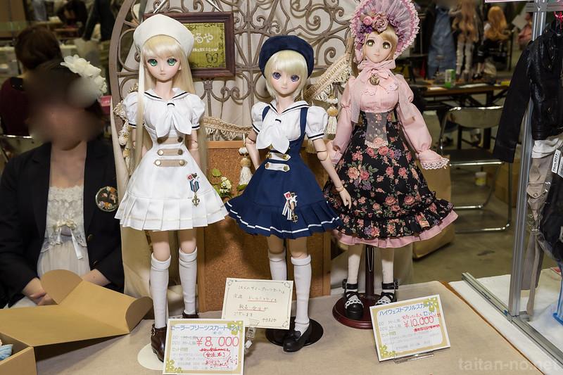 DollsParty29-070-SD *猫とカエル社*/やきまるや-DSC_2830