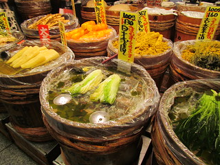 Nishiki Markets - Picked vegetable shop