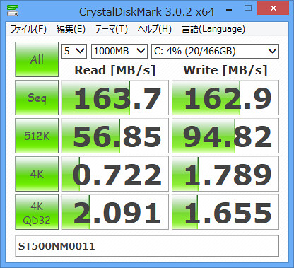 Benchmark ST500NM011