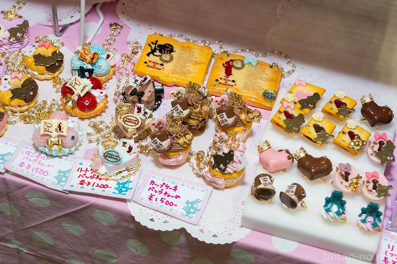 DollsParty29-265-SD チェルシィ-DSC_3073