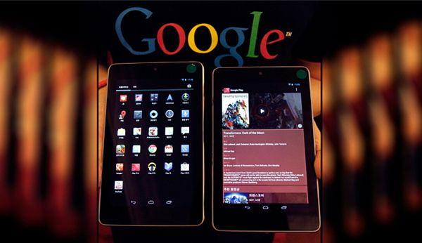 2-ое поколение Nexus 7