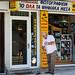 Florina Photo Shop by Eva Orleans
