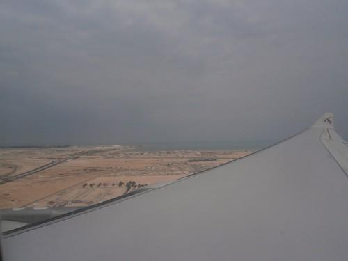 m_arriving - plane landing Doha