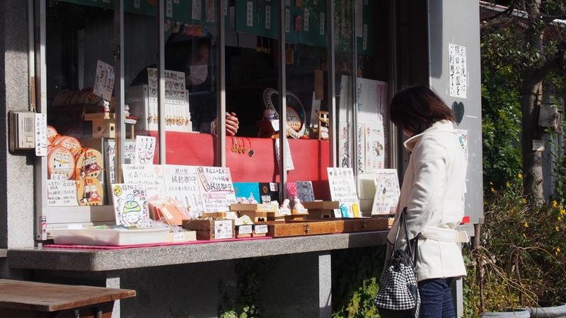 Tokyo Honeymoon 2013_day06_096