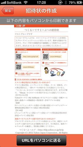 カメラロール-7137