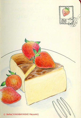 2013_04_14_cheese_cake_01_s by blue_belta