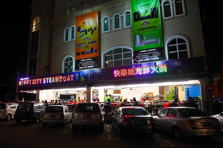 Happy city steamboat restaurant buy 1 free 1 live tiger for Food bar kota damansara