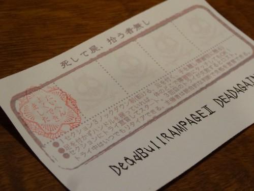 DSC02713