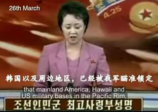 【BBC纪录片】全景:朝鲜(中文字幕)