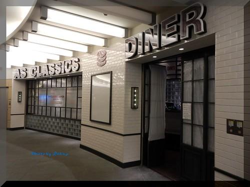2013-04-19_ハンバーガーログブック_【六本木】As classics diner六本木ヒルズ店-14