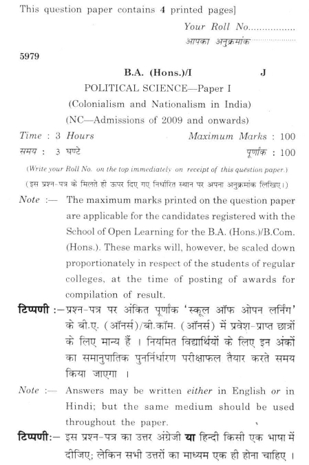 DU SOL B.A. (Hons) PS Question Paper - Colonialism and Nationalism in India -  Paper I