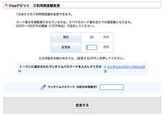 Screen Shot 2013-04-22 at 09.12.08