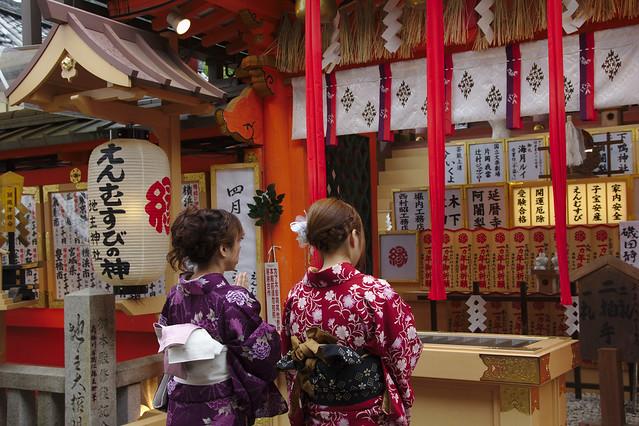 0986 - Templo de Kiyomizu-dera